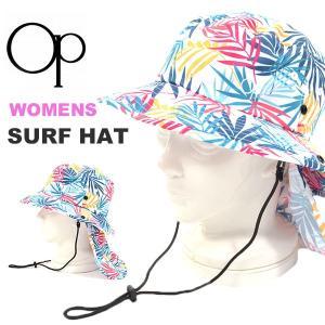 サーフハット オーシャンパシフィック Ocean Pacific OP レディース 花柄 ビーチハッ...