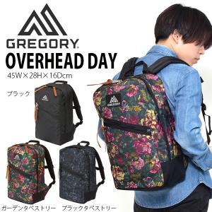 リュックサック GREGORY グレゴリー OVERHEAD DAY オーバーヘッドデイ メンズ レディース 22L 日本正規品 バッグ バックパック デイパック かばん 2019春夏新色|elephant