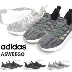 得割30 ランニングシューズ アディダス adidas ASWEEGO メンズ 初心者 マラソン ジョギング シューズ ランシュー 靴 2019春新作 送料無料|elephant