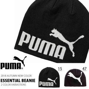 得割30 ニット帽 プーマ PUMA メンズ レディース エッセンシャル ビーニー ニットキャップ 帽子 ビッグキャット ビッグロゴ ロゴ 防寒 052925|elephant