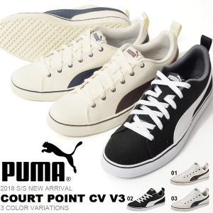 スニーカー プーマ PUMA メンズ レディース コートポイント CV V3 シューズ 靴 ローカット 366076 2018春夏新作 送料無料|elephant