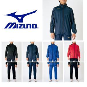 ジュニア ジャージ 上下セット ミズノ MIZUNO キッズ 子供 ウォームアップシャツ パンツ スポーツウェア トレーニング ウェア 得割20 送料無料|elephant
