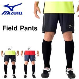 ミズノ MIZUNO フィールドパンツ メンズ 短パン ショートパンツ サッカー フットボール フットサル トレーニング ウェア 得割20|elephant
