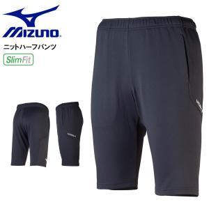 ハーフパンツ ミズノ MIZUNO メンズ ニット 短パン ショートパンツ ショーツ ランニング サッカー フットサル 野球 トレーニング 得割30|elephant