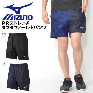 ミズノ(MIZUNO) PRストレッチタフタフィールドパンツ になります。  メンズ・男性・紳士 ス...