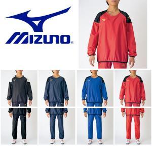 ジュニア ピステ 上下セット ミズノ MIZUNO キッズ 子供 ピステシャツ パンツ 上下組 ナイロン ウィンドブレーカー トレーニング ウェア 得割20 送料無料|elephant
