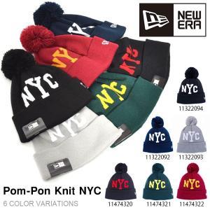 ポンポン ニット帽 ニューエラ NEW ERA ニットキャップ ビーニー Pom-Pon Knit NYC メンズ レディース 帽子 2017冬新作 30%off elephant