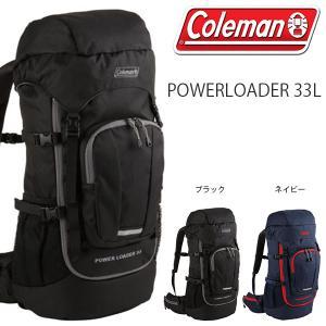 バックパック コールマン Coleman パワーローダー 33L メンズ レディース リュックサック アウトドア 登山 国内正規代理店品|elephant