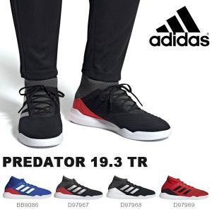 得割30 サッカー トレーニングシューズ アディダス adidas プレデター 19.3 TR メンズ トレシュー シューズ 靴 フットボール 練習 2019春新作 送料無料|elephant