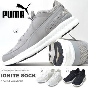 スニーカー プーマ PUMA メンズ IGNITE SOCK イグナイトソック シューズ 靴|elephant