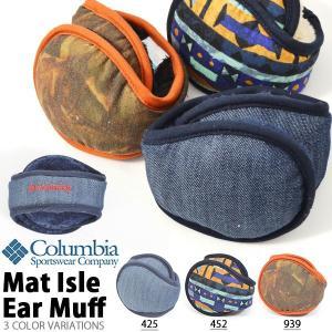 耳あて コロンビア Columbia メンズ レディース Mat Isle Ear Muff イヤーマフ アウトドア 防寒 PU2103 2018秋冬新作 10%OFF|elephant
