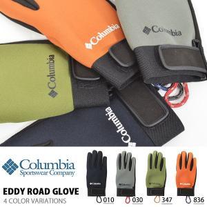 ロード グローブ Columbia コロンビア メンズ グローブ EDDY ROAD GLOVE 手袋 PU3067 2018秋冬新作 10%OFF|elephant