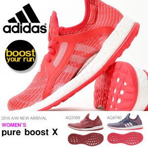 現品限り 得割35 ランニングシューズ アディダス adidas pure boost X レディース ピュア ブースト エックス 初心者 ランシュー 靴|elephant