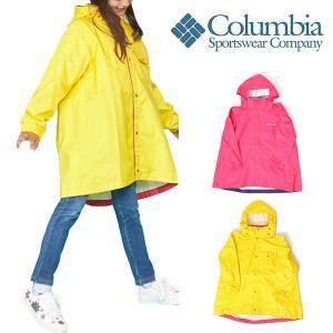 レインコート コロンビア Columbia キッズ 子供 Spey Pines Youth Jacket カッパ 雨合羽 雨具 ナイロンジャケット 2018春夏新作 得割30|elephant