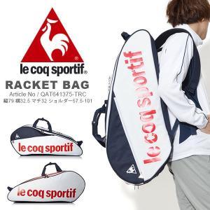 9本収納可能 ラケットバック ルコック le coq sportif メンズ レディース ラケットケース テニスバッグ リュックサック 得割20 送料無料 elephant