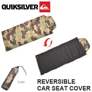 カーシートカバー QUIKSILVER クイックシルバー メンズ CAR SEAT COVER 車用防水シート リバーシブル 2017-2018冬新作 17-18 QSA174755 20%off|elephant