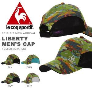 テニスキャップ ルコック le coq sportif リバティーメンズキャップ メンズ 帽子 CAP テニス 熱中症対策 2018春夏新作 得割20|elephant