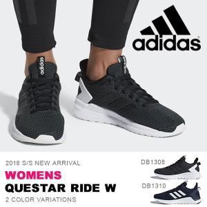 ランニングシューズ アディダス adidas QUESTAR RIDE W クエスターライド レディース シューズ 靴 運動靴 2018春夏新作 得割23 送料無料|elephant