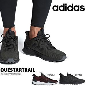 ランニングシューズ アディダス adidas QUESTARTRAIL メンズ 初心者 マラソン ジョギング シューズ 靴 ランシュー 2018秋冬新作 得割24 送料無料 BB7382 BB7436|elephant