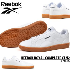 スニーカー リーボック Reebok メンズ レディース REEBOK ROYAL COMPLETE CLN2 ローカット 靴 白 紺 2020春新作 EG9416|elephant
