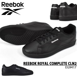 スニーカー リーボック Reebok メンズ レディース REEBOK ROYAL COMPLETE CLN2 ローカット 靴 2020春新作 EG9417|elephant