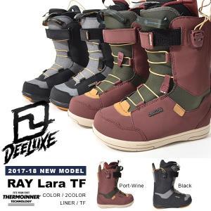 ディーラックス DEELUXE スノーボード ブーツ RAY...