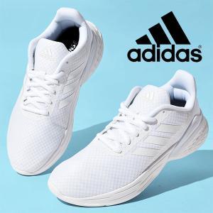 43%OFF アディダス スニーカー レディース adidas RESPONSE SR W ローカット 靴 3本ライン 通学 学校 ホワイト 白 FX8913|エレファントSPORTS PayPayモール店