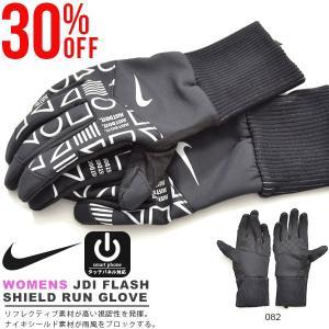 現品限り 30%OFF ランニンググローブ ナイキ NIKE レディース JDI フラッシュ シールド ラングローブ 手袋 スマホ手袋 グローブ ロゴ タッチパネル対応 RN2038|elephant
