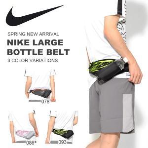 ウエストポーチ ナイキ NIKE ラージ ボトル ベルト ボトルポーチ ウエストバッグ ボディバッグ バッグ ランニング ジョギング 2018春新色 10%OFF|elephant