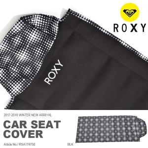 カーシートカバー ROXY ロキシー レディース CAR SEAT COVER 車用防水シート リバーシブル 2017-2018冬新作 17-18 20%off|elephant