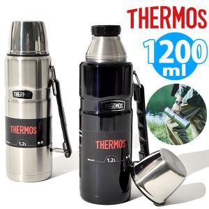 アウトドアに最適 コップ付き 水筒 1.2リットル サーモス THERMOS 真空断熱ステンレスボトル 1.2L 保温・保冷 キャンプ フェス 送料無料 ROB-001|エレファントSPORTS PayPayモール店