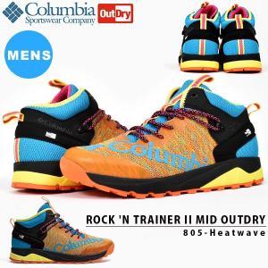アウトドアスニーカー コロンビア Columbia メンズ Rock 'N Trainer Mid Outdry 防水 ミッドカット シューズ 靴 2018秋冬新作 得割20 送料無料|elephant