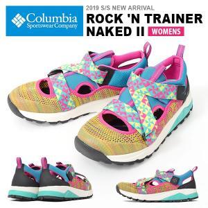 アウトドアスニーカー コロンビア Columbia レディース ROCK 'N TRAINER NAKED 2 軽量 ローカット シューズ 靴 YU0250 2019春夏新作 得割10 elephant