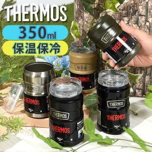 サーモス(THERMOS) 保冷缶ホルダー になります。  飲みごろの美味しさをキープ!350ml缶...