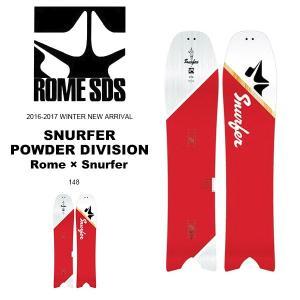 スノー ボード 板 ROME SDS ローム SNURFER...