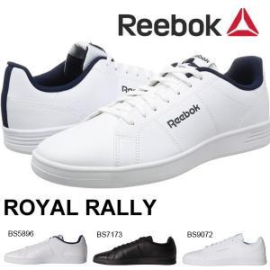 スニーカー リーボック Reebok メンズ レディース ROYAL RALLY ロイヤル ラリー シューズ 靴 ローカット 2017秋冬新色 得割25|elephant