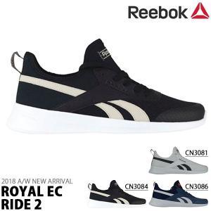 スニーカー リーボック クラシック Reebok CLASSIC メンズ ROYAL EC RIDE 2 シューズ 靴 CN3081 CN3084 CN3086 2018秋冬新作 得割20|elephant