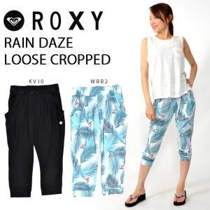 クロップドパンツ ROXY ロキシー レディース 7分丈 RAIN DAZE LOOSE CROPP...