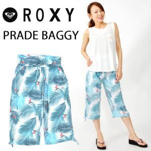 バギー パンツ ROXY ロキシー レディース PRADE BAGGY バギー パンツ パンツ ウェア フィットネス サーフ ヨガ ジム 2019春夏新作 10%off|elephant