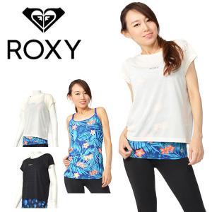 キャミソール Tシャツ 2枚セット ロキシー ROXY レディース SOLAR ECLIPSE SET TEE キャミ 速乾 UVカット トップス プール 海 2019春夏新作 10%off elephant