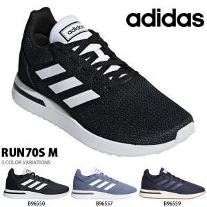 得割30 スニーカー アディダス adidas RUN70S M ラン70S メンズ カジュアル シューズ 靴 B96550 B96557 B96559|elephant