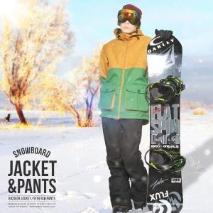 送料無料  スノーボードウェア 上下 セット メンズ バイカラー 切り替え ストレッチ ジャケット パンツ スノーボード スノボ SNOWBOARD 17-18 2017-2018冬新作|elephant