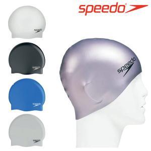 239f93bbef3 スイムキャップ speedo スピード シリコンキャップ 水泳帽 SD93C03 得割25