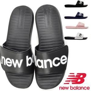 【最大22%還元】 ベルクロ サンダル new balance ニューバランス SDL230 メンズ レディースサンダル|elephant