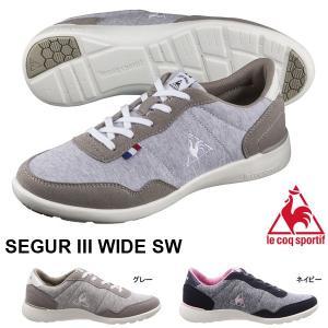スニーカー ルコック スポルティフ le coq sportif レディース セギュール 3 ワイド SW SEGUR III WIDE シューズ 靴 スウェット 得割20 送料無料|elephant