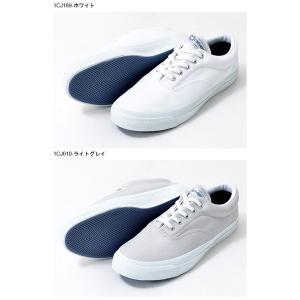 スニーカー コンバース CONVERSE スキッドグリップ SKIDGRIP メンズ レディース キャンバス シューズ 靴 ネイビー 白 黒 得割21|elephant|03