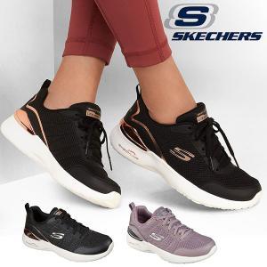 スケッチャーズ スニーカー SKECHERS レディース SKECH-AIR DYNAMIGHT スケッチエアー トレーニングシューズ 靴 149660|エレファントSPORTS PayPayモール店