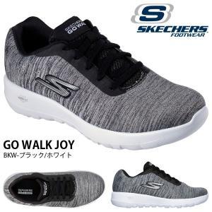 現品のみ 23cm スニーカー スケッチャーズ SKECHERS レディース ゴーウォーク ジョイ GO WALK JOY シューズ 靴 GOwalk 15633 得割30|elephant