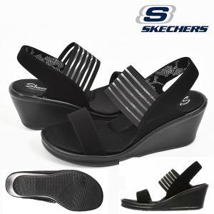 サンダル スケッチャーズ SKECHERS レディース RUMBLERS SCI FI ランブラーズ サイファイ ストラップ ウエッジソール ウェッジ シューズ 靴 38472 得割20 elephant