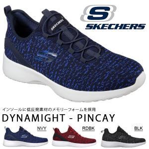 スリッポン スニーカー スケッチャーズ SKECHERS メンズ ダイナマイト ピンカイ シューズ 靴 ウォーキング 58357 得割20 送料無料